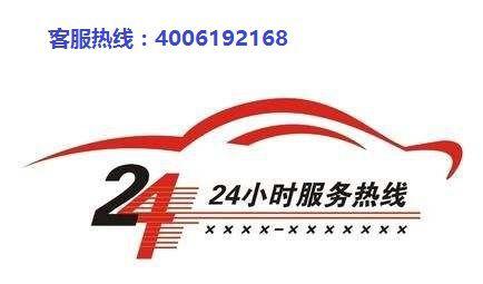 http://himg.china.cn/0/4_235_1024165_434_255.jpg