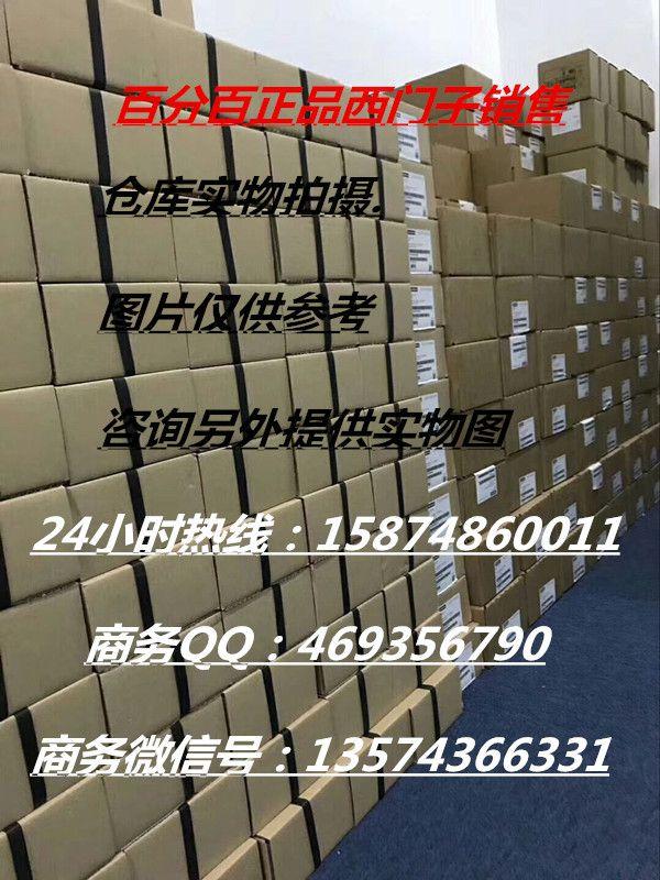 舟山新濠天地网上娱乐平台西门子PLC模块