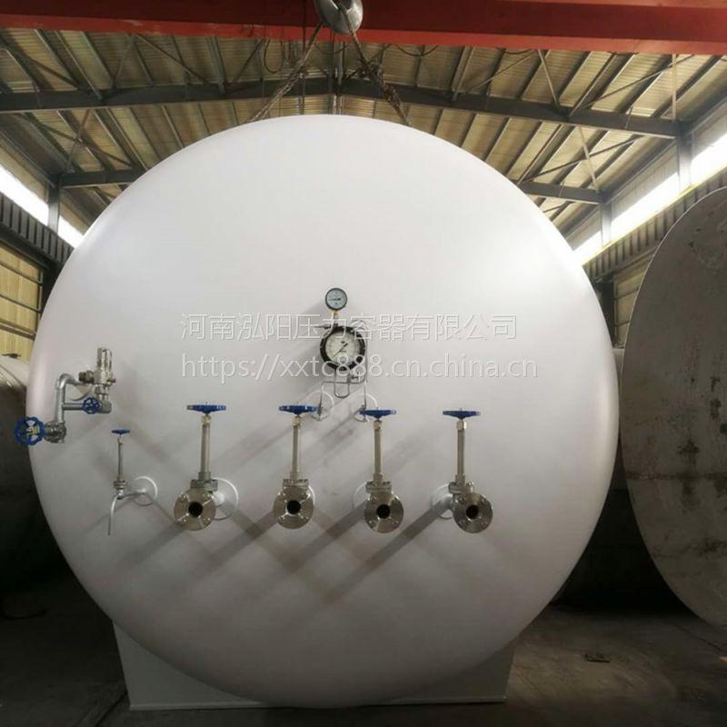 LNG储罐|液氧储罐|低温储罐|液氮储罐|液氩储罐|二氧化碳储罐