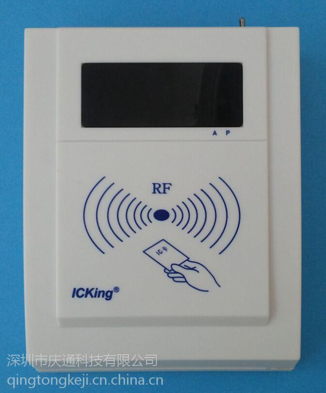 充值积分会员卡IC卡计费器读写器发卡器找深圳庆通专业13年,质量稳靠!