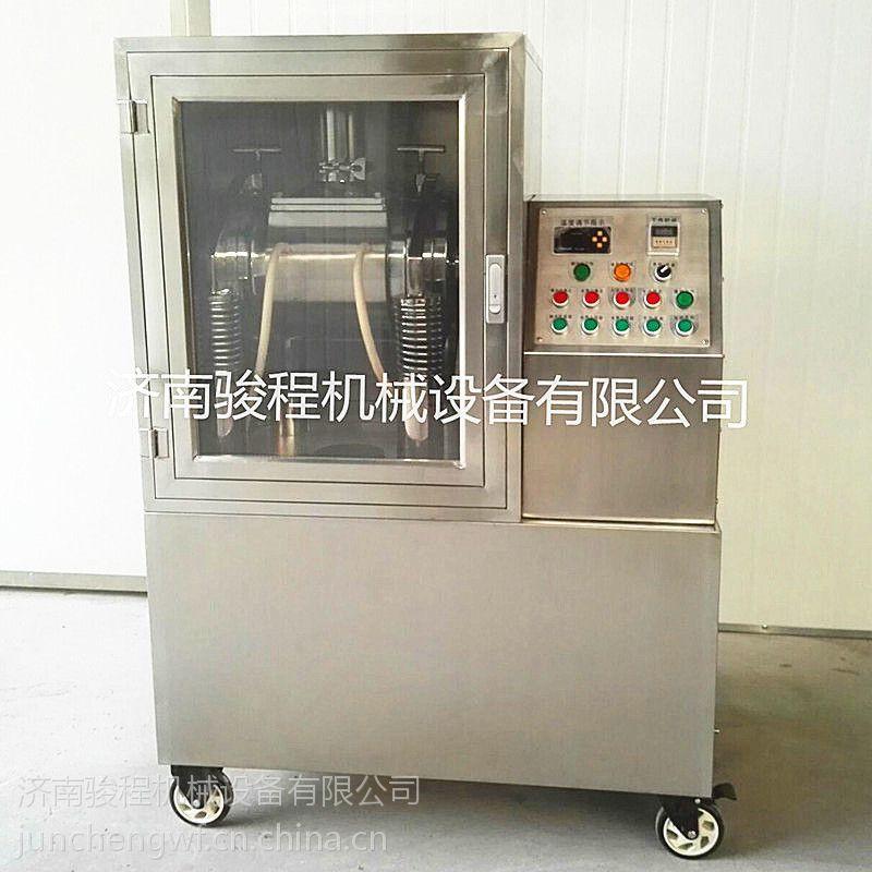 济南骏程小型超微打粉机 中药材超细粉碎设备厂家