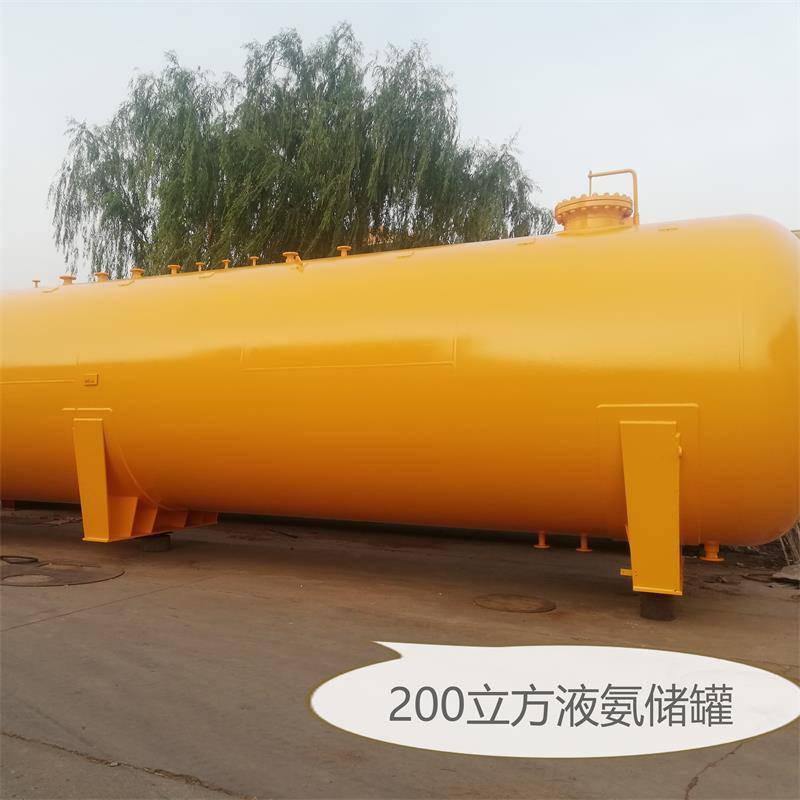 通化市30立方液氨储罐价格,20立方液氨储罐选型,菏锅