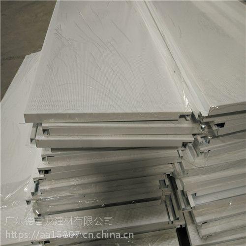 湖北传祺4s销售店吊顶装饰材料镀锌钢板