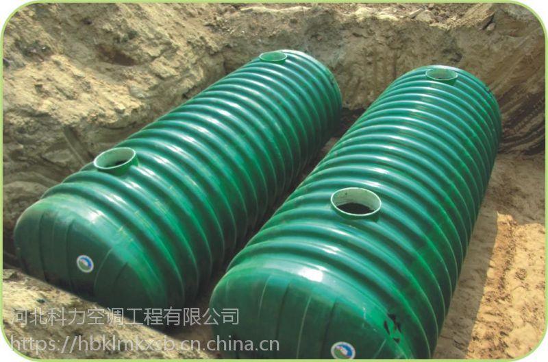 新疆和田地区加工定制玻璃钢化粪池 污水处理设备