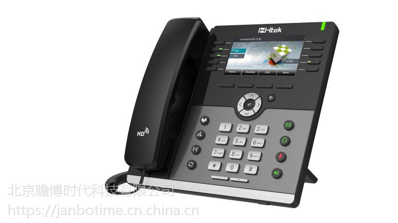 汉隆UC926IP话机|SIP话机|IP电话机|网络电话机|
