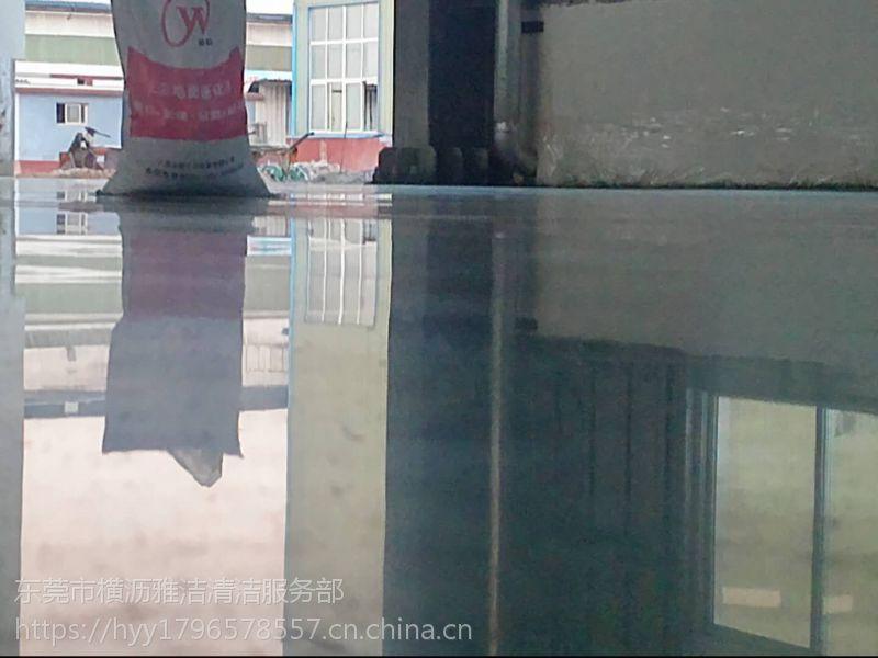 海丰县海城、黄羌、公平镇水泥地起砂起灰处理+混凝土硬化施工