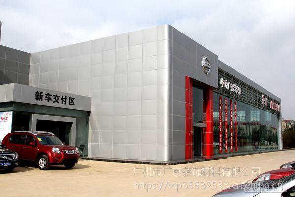 东风日产4S店镀锌钢板天花吊顶生产厂家