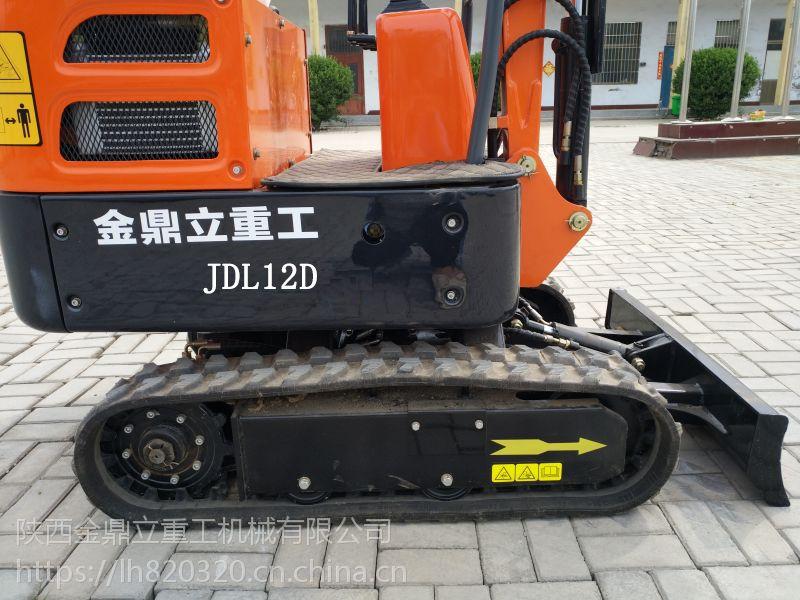 供应重庆果园小型挖土机价格