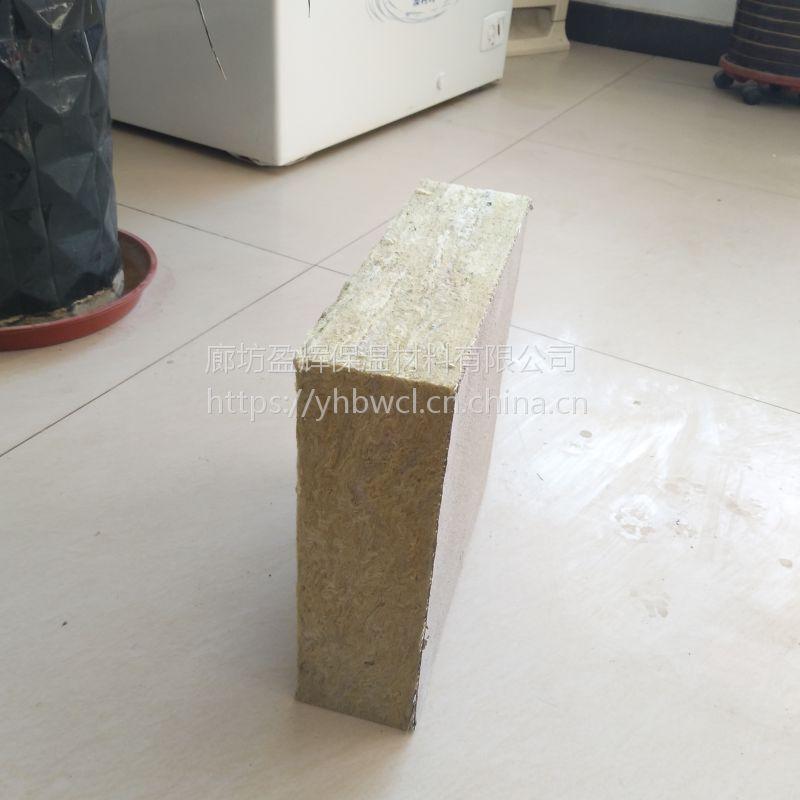 外墙岩棉复合板厂家 盈辉水泥网格布复合保温板