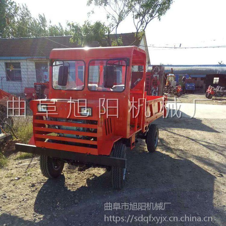 山东直供柴油四轮车液压双顶四不像车转向助力工程车