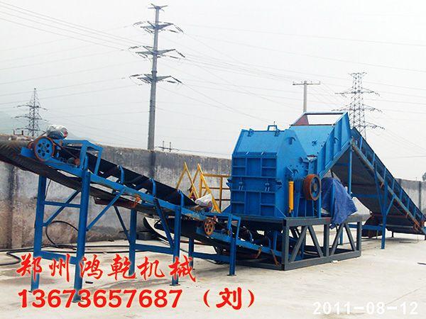 http://himg.china.cn/0/4_235_236156_600_450.jpg