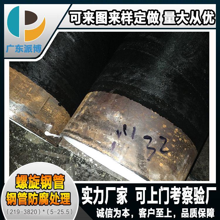 源头直缝焊管厂家 Q235B钢板卷管防腐处理加工 内衬水泥砂浆外涂玻璃纤维布等 可加工定做