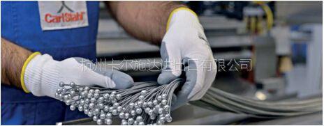 Carlstahl供应Technocable包塑进口不锈钢钢丝绳