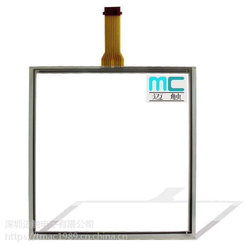 M-Touch LTP-104F-03 UN.Ver.02触摸板外框玻璃10.4寸4线电阻屏