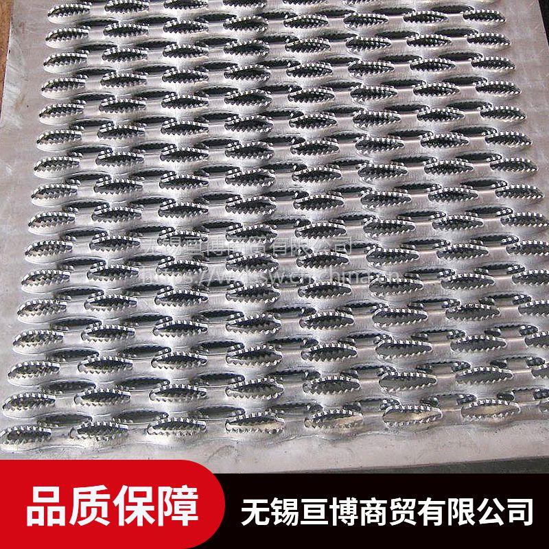 无锡亘博不锈钢防护筛分冲孔网按规格定制厂家直销