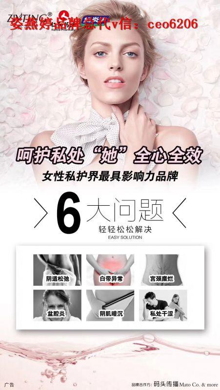 http://himg.china.cn/0/4_236_1014147_451_800.jpg