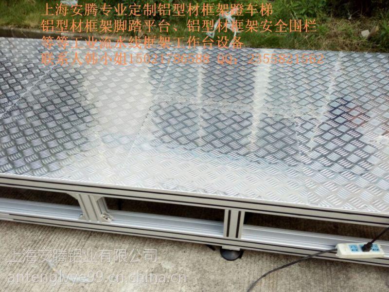 安腾机器人围栏 铝型材安全围栏 机器人打磨房