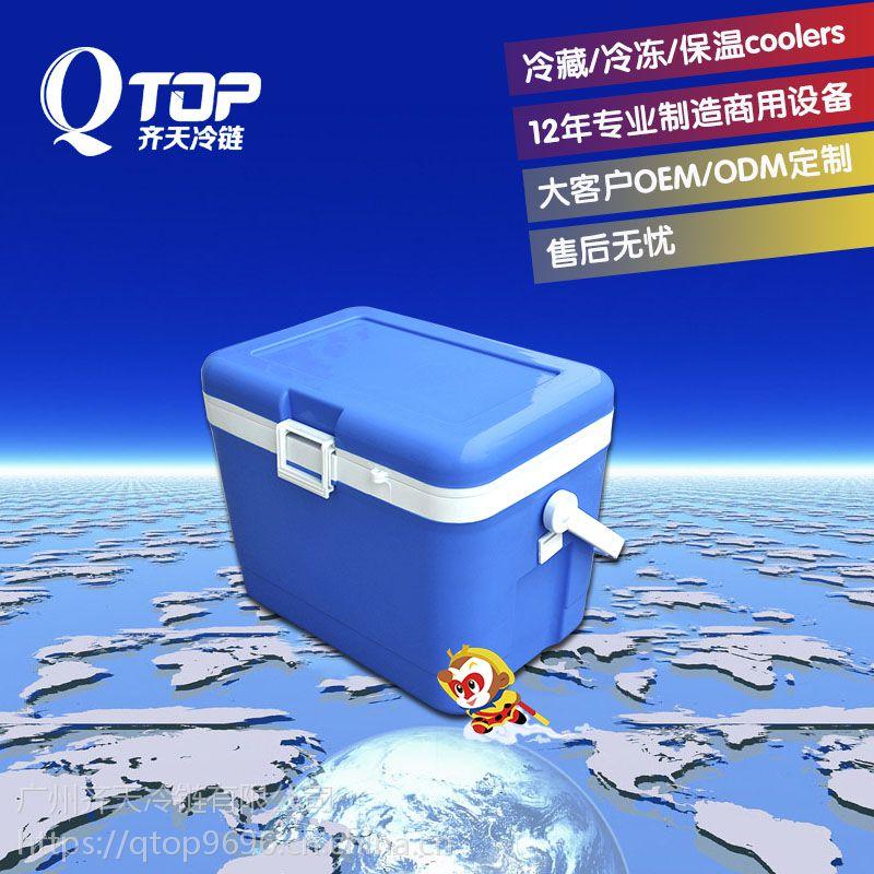 广州海珠区采样冷藏箱让绿色产品与生活同行