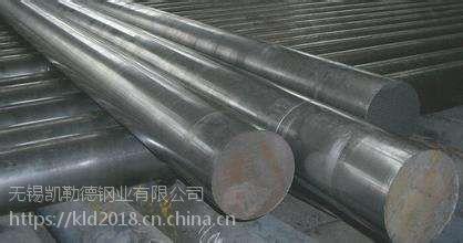 厂家供应合肥2520圆钢