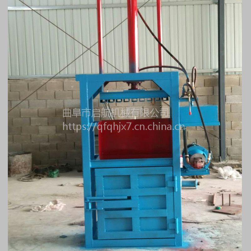 铝合金废料下角料打包机 薄膜纸箱压块机 启航金属铁丝打包机厂家