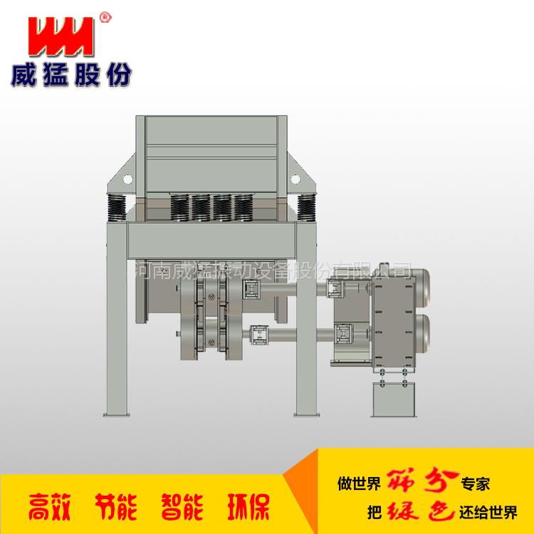 威猛股份 ZZF振动放矿机 给料机 厂家直销 冶金、选矿、配煤等行业