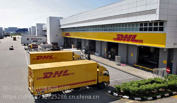 合肥DHL国际快递公司,合肥DHL化工品国际快递,蜀山区DHL国际快递电话