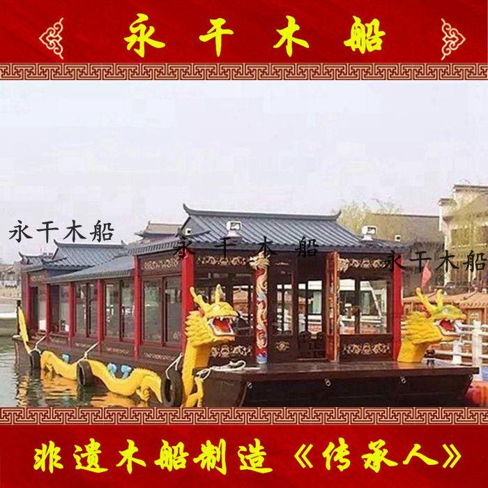 供应14米景区观光客船 仿古餐饮画舫木船 电动船定制
