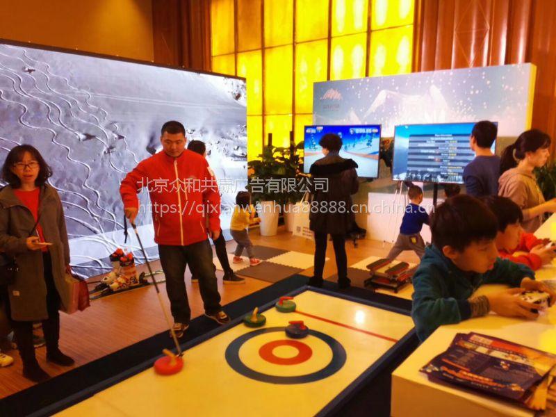 出租冰壶球道具80cm、北京互动道具冰壶球出租租赁电话