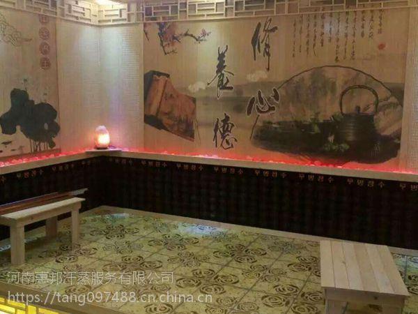 河南省新乡市韩式汗蒸房设计公司