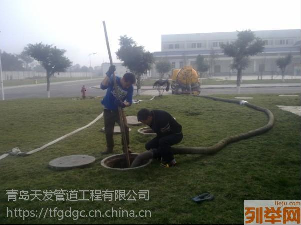 四方杭州路下水道疏通公司 高压水车清洗古力井 杭州路抽粪吸污水