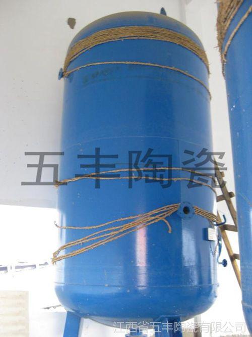 供应处理焦化厂剩余氨水的陶瓷膜过滤器