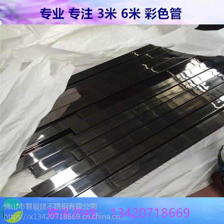 玫瑰金不锈钢管 黑钛镜面不锈钢方管 黄钛金不锈钢矩形管50*25