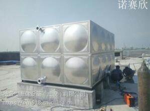 诺赛欣黄石 方形消防不锈钢水箱/闭式保温水箱