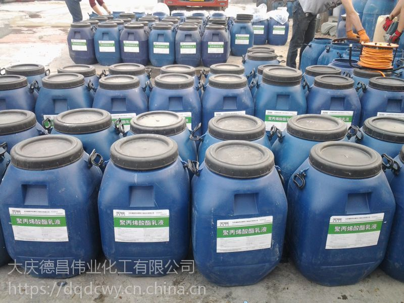 丙乳砂浆乳液 聚合物丙烯酸酯刚性防水砂浆乳液 耐酸碱防腐防水砂浆乳液