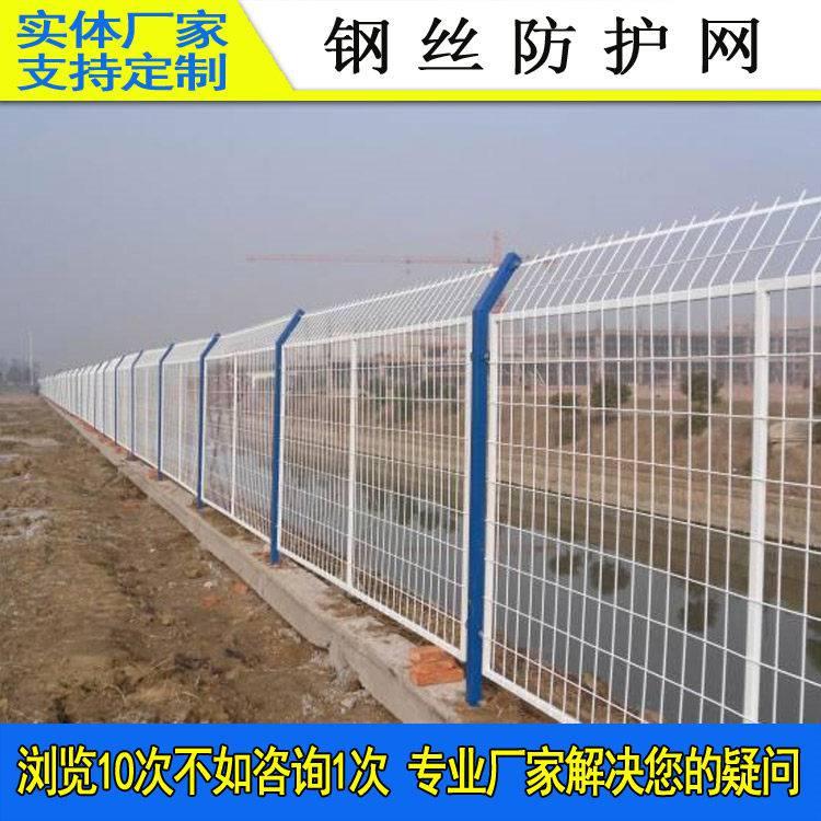 揭阳水库护栏网定制 云浮景区围栏网厂家 池湖围栏网价格