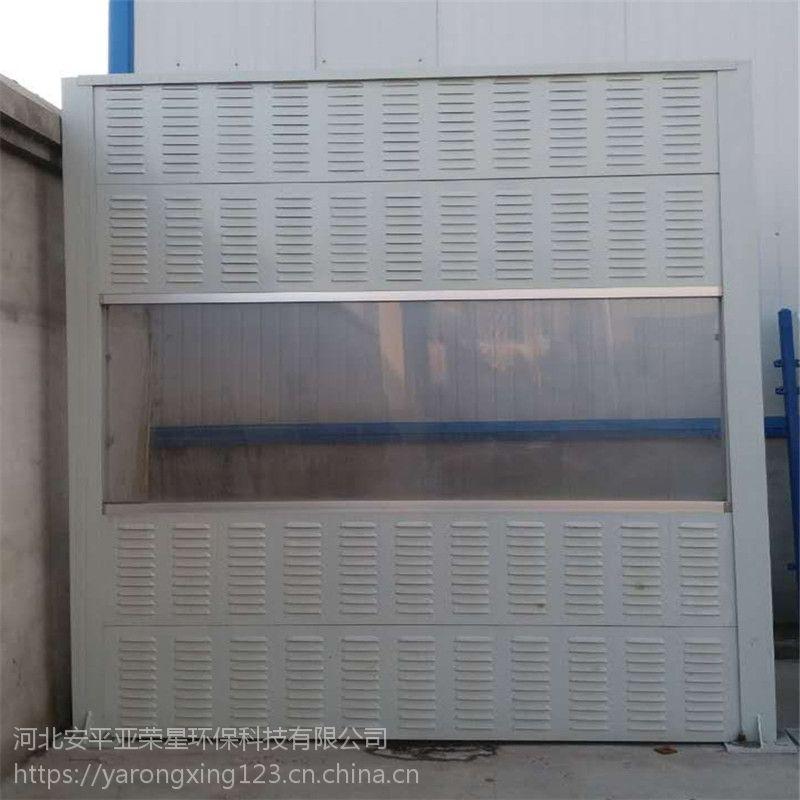 贵州百叶孔隔声屏障 亚克力板隔声墙