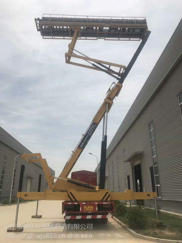 前进机械可举升16.5-20米空中压瓦机 高空压瓦机 高空上瓦机