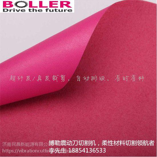 博勒BLRL超强吸附真皮切割机 自动排版切割机