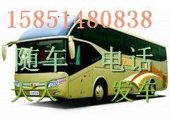 http://himg.china.cn/0/4_237_237790_240_180.jpg