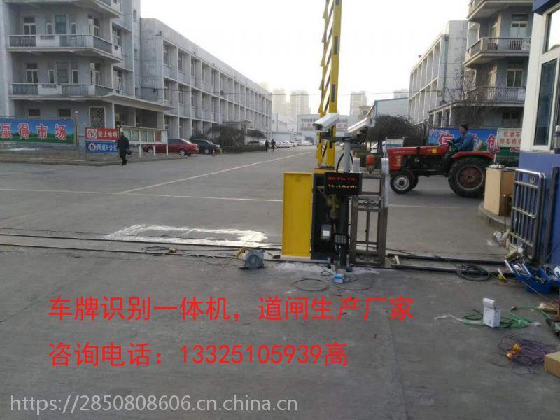 高清车牌识别摄像机-济南冠宇智能道闸公司13325105939