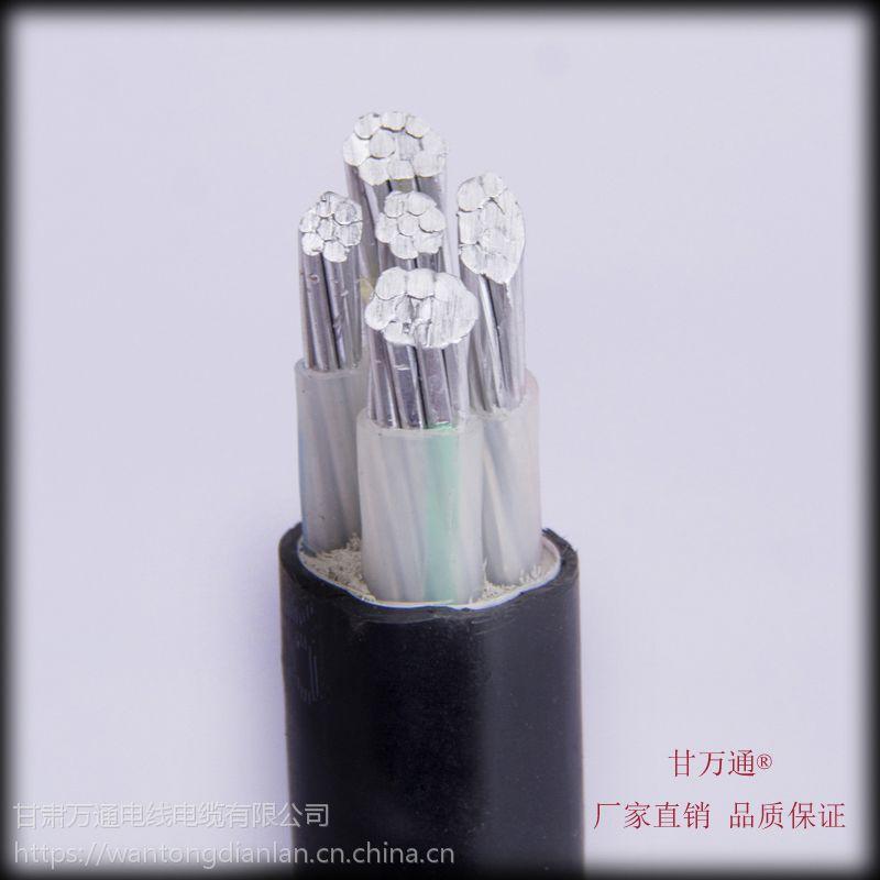 甘万通YJLV-3*50+2*25黑色五芯电力电缆厂家直销可定制