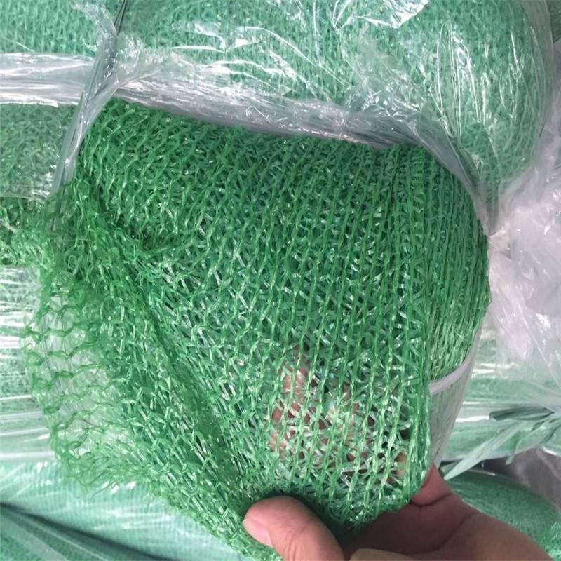 工地防尘网多少钱 盖土防尘网系列 盖土网厂家