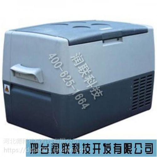 西安车载压缩机冰箱 FYL-YS-30L车载压缩机冰箱的价格