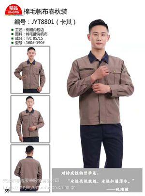 天津夏季工服宇诺制造多款供选
