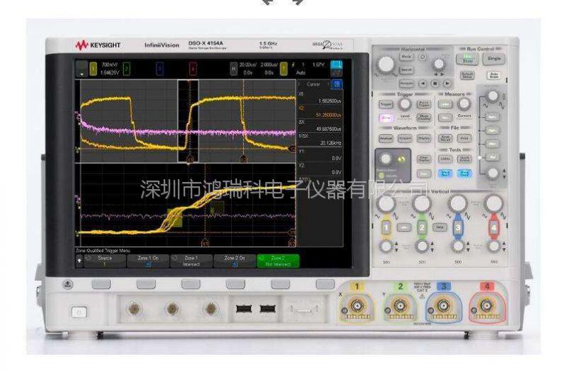 回收安捷伦DSOX4024A示波器MSOX4024A现货