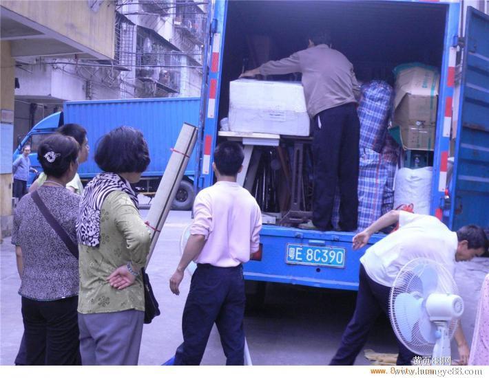 http://himg.china.cn/0/4_238_1033145_710_550.jpg