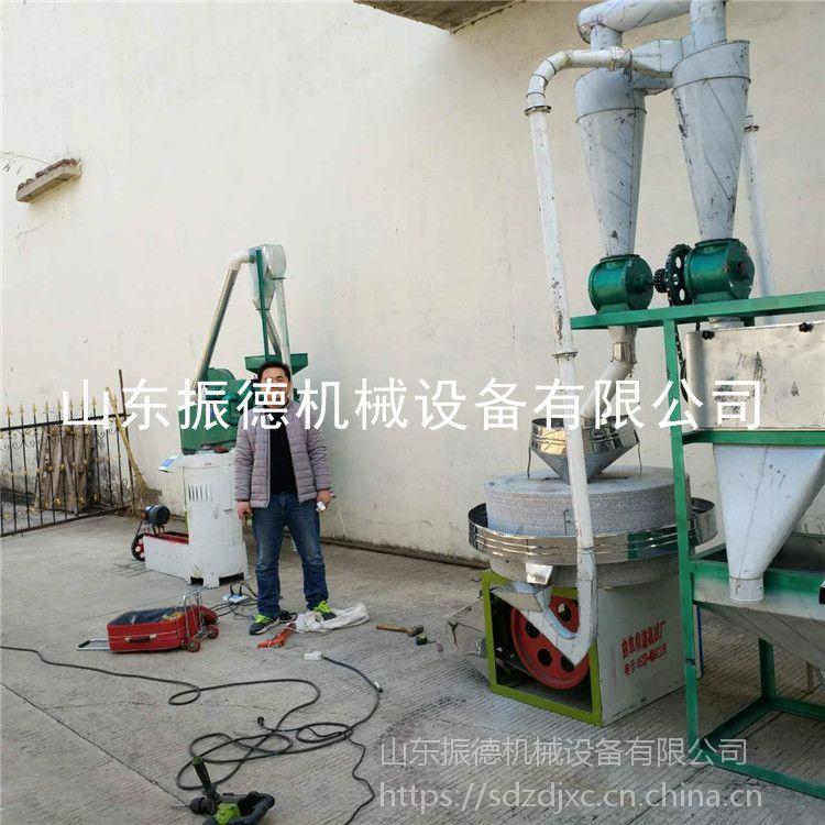 面粉电动石磨机 多功能粗粮面粉专用石磨机 振德牌