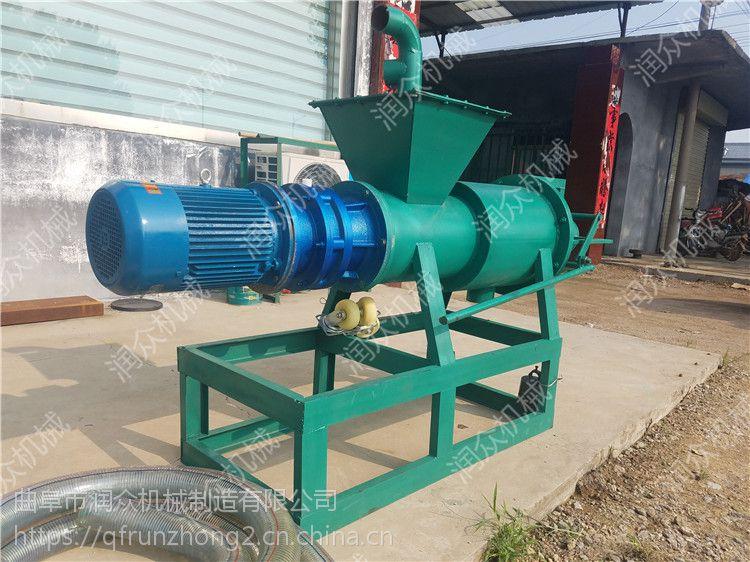 辽宁养猪场用200型固液分离机 化肥厂用固液分离机润众