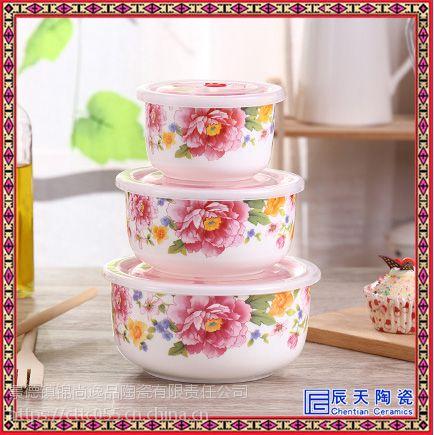 微波炉多用面碗密封碗陶瓷保鲜碗三件套装保鲜盒餐具便当