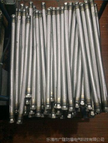 防爆防水挠性连接管 不锈钢编织防爆挠性连接管